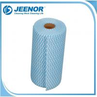 Buy cheap 100% Viscose Spunlace Nonwoven from wholesalers
