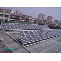 New 5kw Solar Power Generator/Solar Home System with CE Manufactures