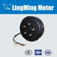 China 13 inch 6kw brushless wheel dc hub motor for electric car on sale