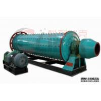 Overflow Type Ball Mill Manufactures