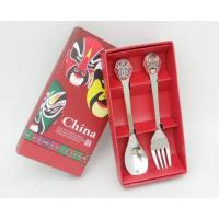 gift series flatware Manufactures