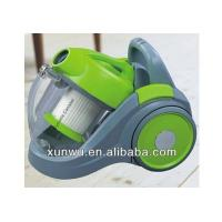 Buy cheap cyclone vacuum cleaner from wholesalers