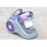 Buy cheap hepa filter vacuum cleaner from wholesalers