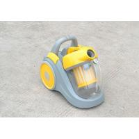 Buy cheap HEPA filter cyclonic vacuum cleaner from wholesalers