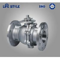 China Valve Precision Casting,stainless steel valve, lost wax casting valve housing on sale