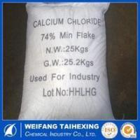 calcium chloride as hardness increaser in swimming pool Manufactures