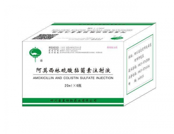 Quality Suspension agent Amoxicillin and colistin sulfate injection for sale