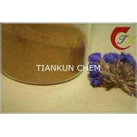 Disperse Yellow 82/Disperse yellow 8GFF CAS No.:12239-58-6 Manufactures