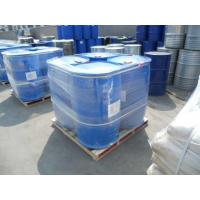 Universal Type Chelating And Dispersing Agent RH-NB-2306 Manufactures