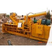 Buy cheap Forward Out Baler from wholesalers