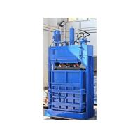 Buy cheap Vertical Waste Baler from wholesalers