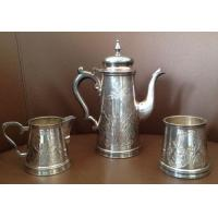 Antique/Vintage Ornate Coffee Pot, Jug & Sugar Bowl, Engraved Silver Plated Manufactures