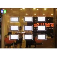 China Slim Movie Theater Poster Frames A1 Light Box Acrylic For Advertisement on sale