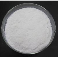 China Calcium fluoride on sale