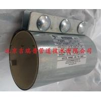 Buy cheap GRIP-S:plate connector from wholesalers
