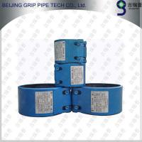 Buy cheap High temperature corrosion chemical pipe connector from wholesalers