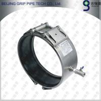 Buy cheap GRIP-RT/DT:Belt Pressing Repair Pipe Patch from wholesalers