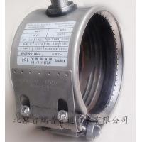 Buy cheap GRIP-T: Distributary coupling from wholesalers
