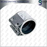 Buy cheap GRIP-M:Flexible pipe coupling from wholesalers