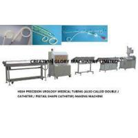 China Medical Pigtail Double J Catheter Production Line / Plastic Extruder / Making Machine / Production M on sale