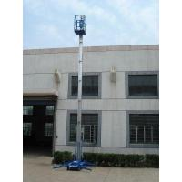 Buy cheap Aluminum-alloy Aerial Working Platform For More Mast Two Mast Single Mast from wholesalers