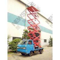 Buy cheap Car Aerial Work Platform For Vehicle Handling from wholesalers