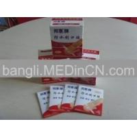 China skin color elastic bandage on sale