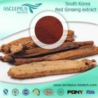 China Korean Red Ginseng Extract POWDER Supplier Wholesale on sale