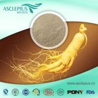 Panax Ginseng Extract Powder Supplier Wholesale/Panaxoside,including Ginsenoside RB1,ginsenoside Rg1 Manufactures