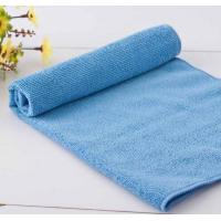 Microfibre Cloth MC001 Standard cleaning cloth Manufactures