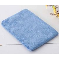 Microfibre Cloth MC002 With shining fibre Manufactures