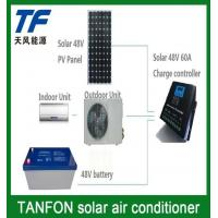 Wall-mounted Portable 48VDC 100% Off Grid Solar Air Conditioner 9000BTU,12000BTU,18000BTU Manufactures