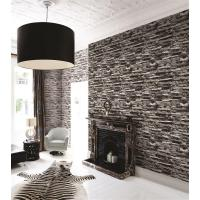 The Republic of Korea imitation stone wallpaper Manufactures
