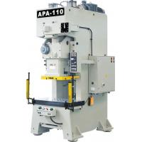 Punching machine BLPA25-260T series high precise force steel frame punch press Manufactures