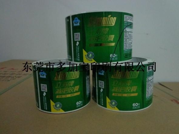 Quality Full gilt label printing for sale
