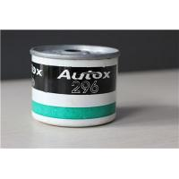 Buy cheap Auto Engine Fuel Filter 296,Oil Filter Use For Perkins, Case, Ford from wholesalers