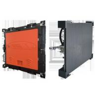 Products P6 Outdoor LED Displays Manufactures