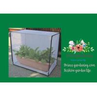 China Steel Pipe Coating Resin Garden Shade Netting / Mesh Plant Cover on sale