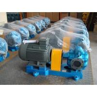 KCB gear pump large flow Manufactures