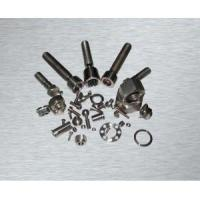 Molybdenum Special Shape Parts Manufactures