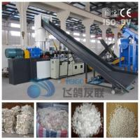 Buy cheap PP PE PS ABS Crushed Scraps Plastic Granulating Pelletizing Recycling Line from wholesalers