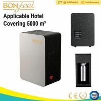 Buy cheap Large Area Commercial Fragrance Essential Oil Diffuser Manufacturer from wholesalers