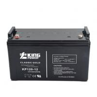 China High Performace Popular 12V MF 120AH Sealed Lead Acid Gel Battery on sale