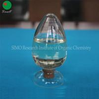 Buy cheap Agricultural Organic Silicone Surface Wetting Agent SM-RS-1 from wholesalers