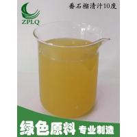 Fermented fruitveg juice Product Name:Clear guava juice Manufactures