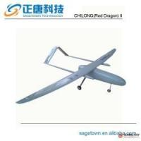 CHILONG(Red Dragon) II 4hrs endurance fixed wing china professional uav aerial survey uav Manufactures