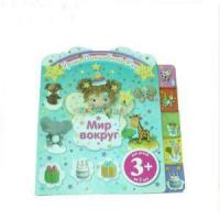 China exquisite children book 3d pop up book printing Board Book printing on demand on sale