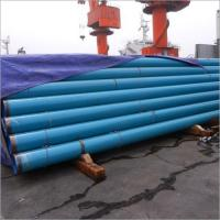 Coated Pipe FBE-3PE-PP Manufactures