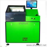 Buy cheap Common Rail Injection Pump Test Bench from wholesalers