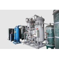 China Membrane SPA Lab Gas Nitrogen Generators on sale